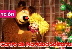 Masha y el Oso – Canto de Navidad Solitaria (Una Navidad en paz)
